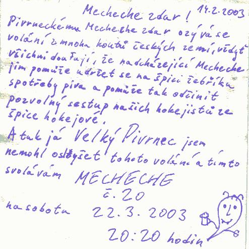 2003_20M_P1