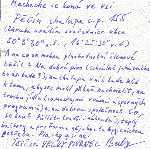 2003_20M_P2
